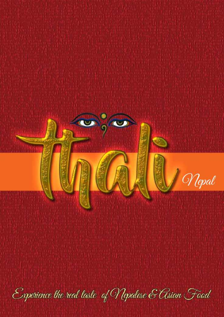 Thali Early Bird Menu 2019-1